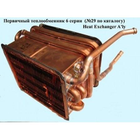 Теплообменники Rinnai для отопления и ГВС